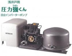WT-P400X