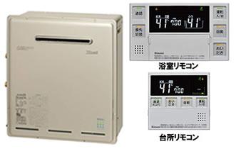 RUF-E2008AG