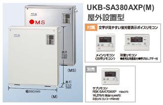 UKB-SA380ARX