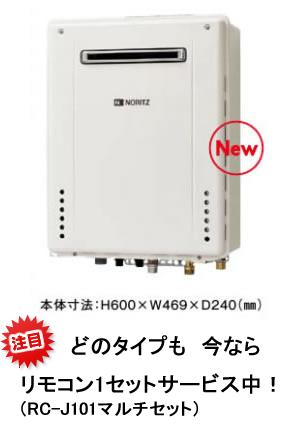 GT-206AWX-BL