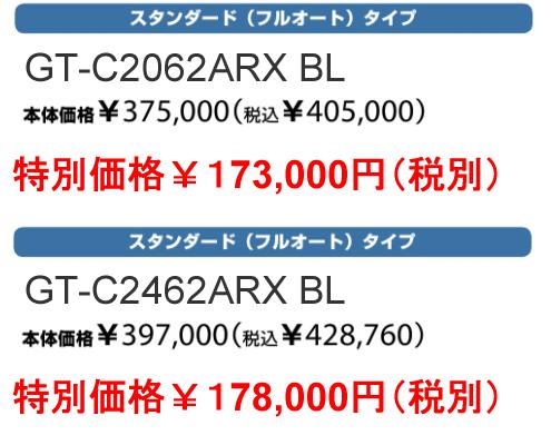 GT-C206ARX_BL